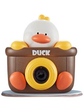 Hungry Hippo PH Animal Bubble Maker - Duck