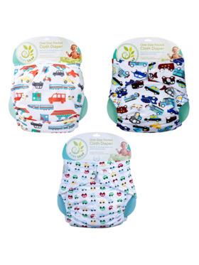 Baby Leaf Bundle Kit for Boys