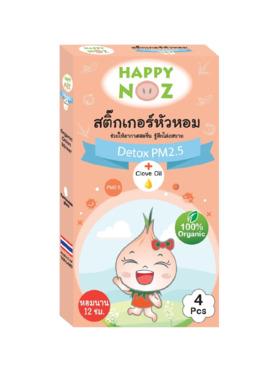 Happy Noz Organic Onion Sticker PM 2.5