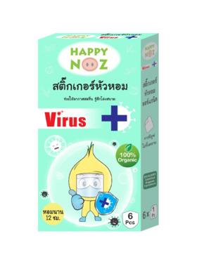 Happy Noz Organic Onion Sticker Virus +