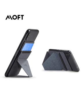 Moft Phone Stand