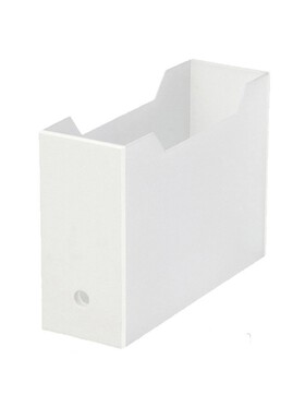 Shimoyama Folder Box Wide