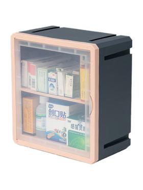 Qubit Versa Cube Storage Box