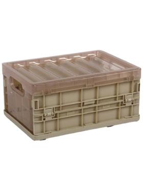 Stak Foldable Storage Box (Extra Small)