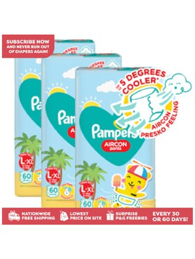 Pampers Aircon Pants Large 60s x 3 packs (180 diapers) - Subscription