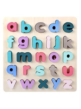 LunaLoveMNL Alphabet Wooden Puzzle - Lowercase
