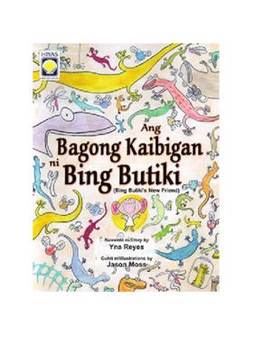 Hiyas Ang Bagong Kaibigan ni Bing Butiki