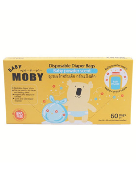 Baby Moby Disposable Diaper Bags