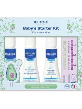 Mustela Mustela Baby's Starter Kit