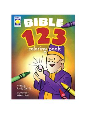 Hiyas Bible 123 Coloring Book