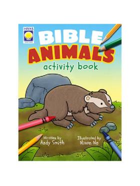 Hiyas Bible Animals Activity Book