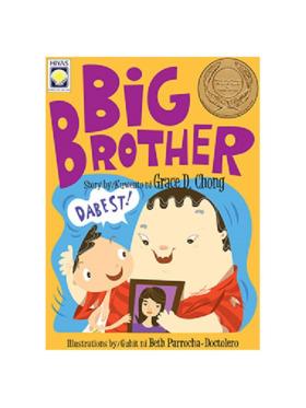 Hiyas Big Brother