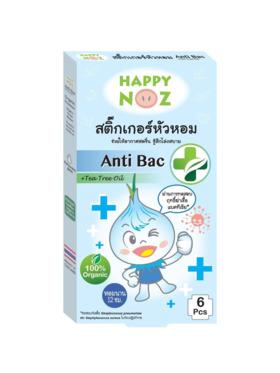Happy Noz Organic Onion Sticker with Anti-Bac