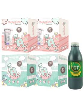 Snuggies Breastmilk Bag Mixed Bundle Buy 4 and Get a Free 1 (300ml) M2 Malunggay Drink