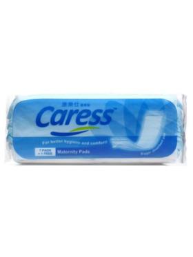 Caress Maternity Pads (8 pcs)