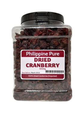 Philippine Pure Dried Cranberries (1000g)