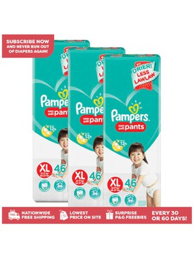 Pampers Baby Dry Pants Extra Large Bundle (3 x 46pcs)- Subscription