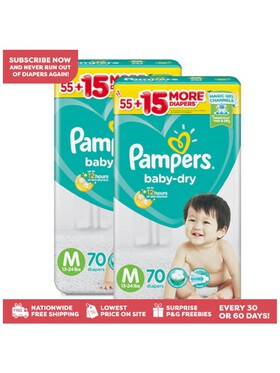 Pampers Baby Dry Taped Super Jumbo Medium 2-Pack (70 pcs) - Subscription