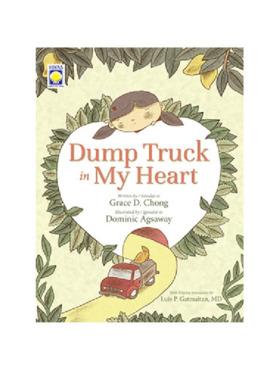 Hiyas Dump Truck In my Heart