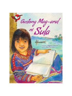 Adarna House Books Gustong Mag-aral ni Sula