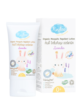 Kindee Organic Mosquito Repellent Lavender Lotion (60ml)
