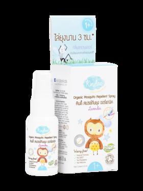 Kindee Organic Mosquito Repellent Lavender Spray (20ml)