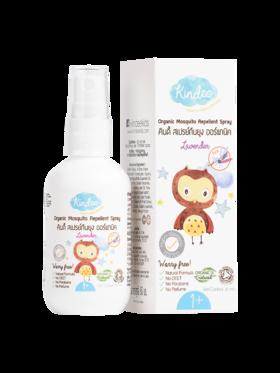 Kindee Organic Mosquito Repellent Lavender Spray (60ml)