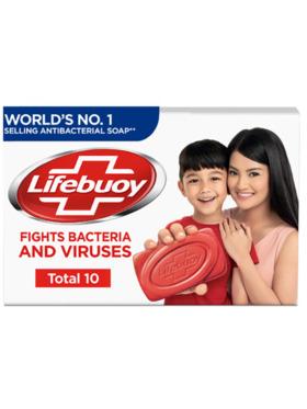 Lifebuoy Antibacterial Soap Total 10 (75g)