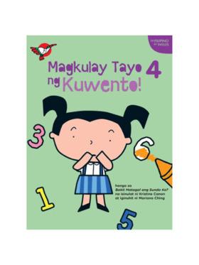 Adarna House Books Magkulay Tayo ng Kuwento 4: Bakit Matagal ang Sundo Ko?