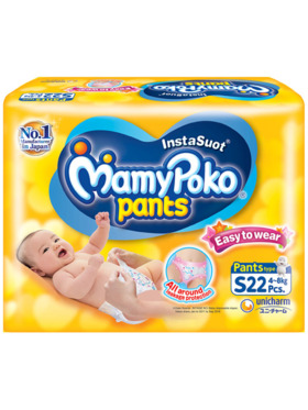 MamyPoko Easy To Wear Pants Small (22 pcs)
