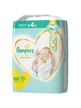 Pampers Premium Care Taped Newborn (70pcs)