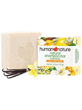 Human Nature Natural Shampoo Bar (70g)