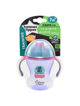 Tommee Tippee New Training Sippee Cup (230ml)