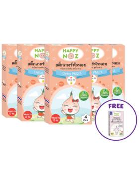 Happy Noz Organic Onion Sticker PM 2.5 (5-Pack)