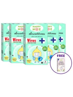 Happy Noz Organic Onion Sticker Virus+ (5-Pack)