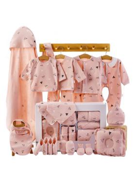 Coco Lala Baby Clothing Set (20pcs)