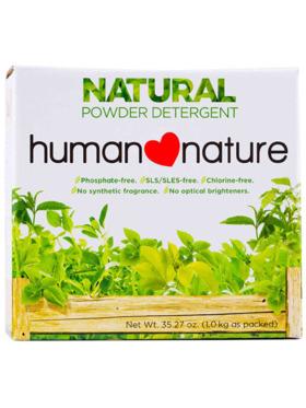 Human Nature Powder Detergent (1kg)