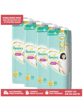 Pampers Premium Care Pants Extra Large 4-Pack (36pcs) - Subscription