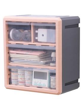 Qubit Quad Cube Storage Box