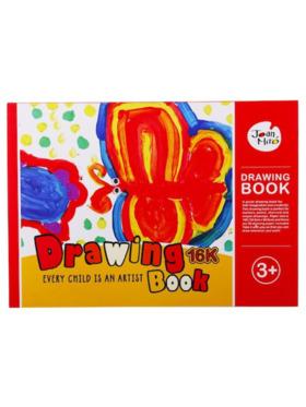 Joan Miro Painting Paper Drawing Book