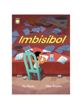 Hiyas Imbisibol