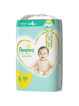 Pampers Premium Care Taped Small (64pcs)