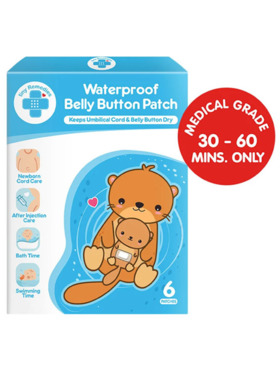 Tiny Buds Belly Button Protection Patches (6 pcs)