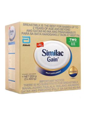 Similac Similac Gain HMO BIB (1200g)