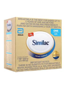 Similac Similac HMO BIB (1200g)