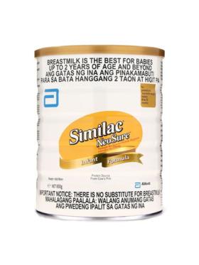 Similac Similac Neosure (850g)