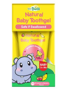 Tiny Buds Strawberry Banana Baby Toothgel Stage 1 (55g)