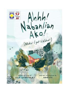 Hiyas Mga Kuwento ni Tito Dok #20 Ahhh! Nabanlian Ako!