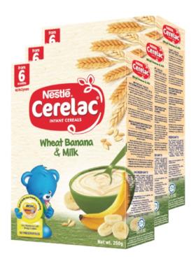 Nestle Cerelac BL Wheat Banana & Milk (250g) Bundle of 3