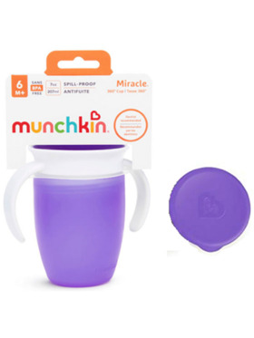 Munchkin Miracle® 360° Trainer Cup with lid (7oz)